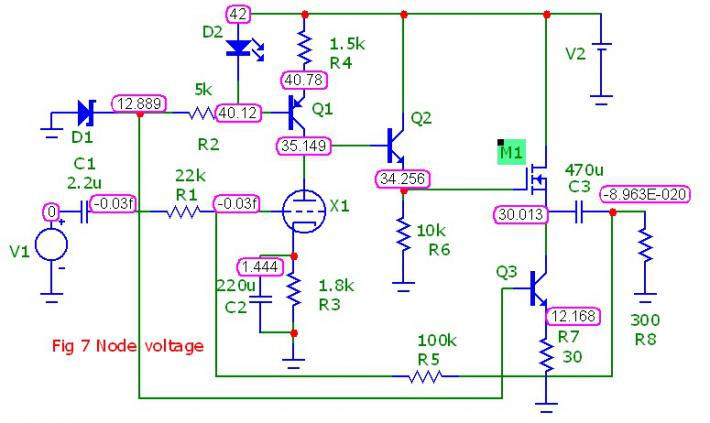 irf3205组成的音响电路图